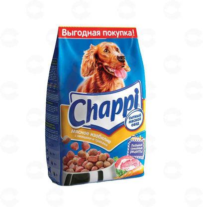 Picture of Chappi չոր մսային առատություն 600գ