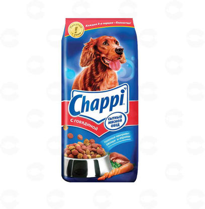 Picture of Chappi  չոր Տավարի 15կգ