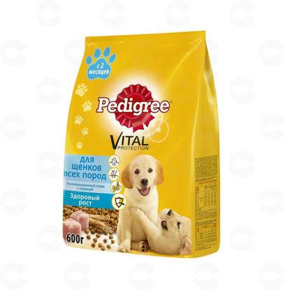 Picture of Pedigree կաթնային  բարձիկներ շան ձագերի համար 600գ