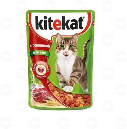 Picture of Kitekat կեր տավար ժելեով 85գ