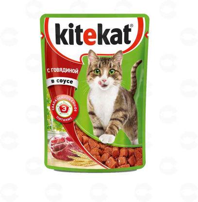 Picture of Kitekat կեր տավար սոուսով տնական բաղադրությամբ 85գ