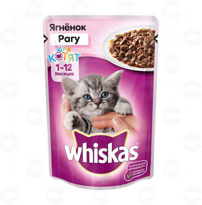 Picture of Whiskas կեր ձագերի համար ռագու գառ 85գ