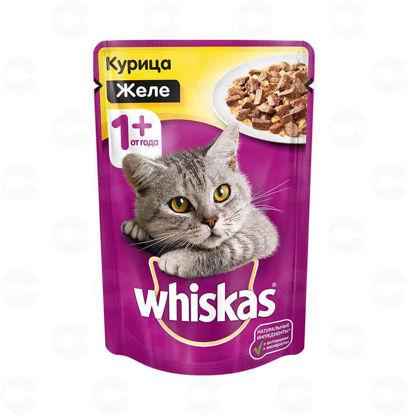 Picture of Whiskas կեր հավ ժելեով 85գ