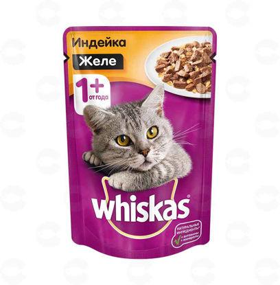 Picture of Whiskas կեր հնդկահավ ժելեով 85գ