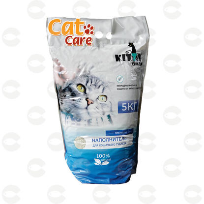 Picture of Cat Care լցանյութ կատուների համար Kitty Clean (5կգ)