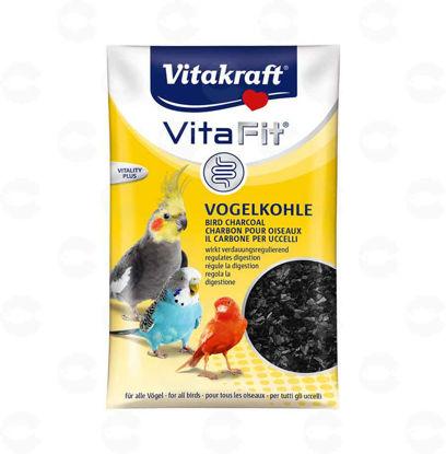 Picture of «Vita Fit®» ածուխ թութակների համար