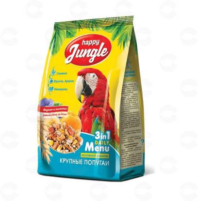 Picture of «Happy Jungle» կեր խոշոր թութակների համար