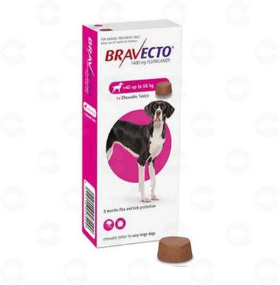 Picture of Հաբեր Bravecto 40-56կգ շների համար