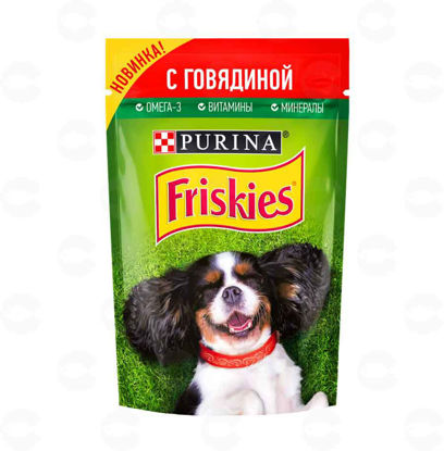 Picture of Շան կեր Friskies տավարի մոսով