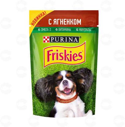 Picture of Շան կեր Friskies գառան մոսով