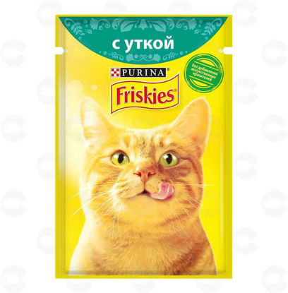 Picture of Կատվի կեր Friskies բադի մոսով