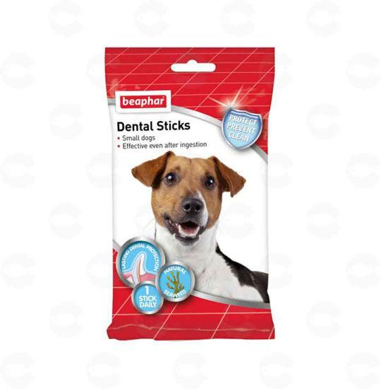 Picture of Dental Sticks hյուրասիրություն շների ատամների համար