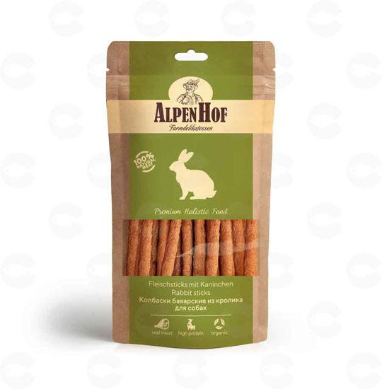 Picture of Հյուրասիրություն ճագարի նրբերշիկներ ձագերի և փոքր ցեղատեսակի շների համար
