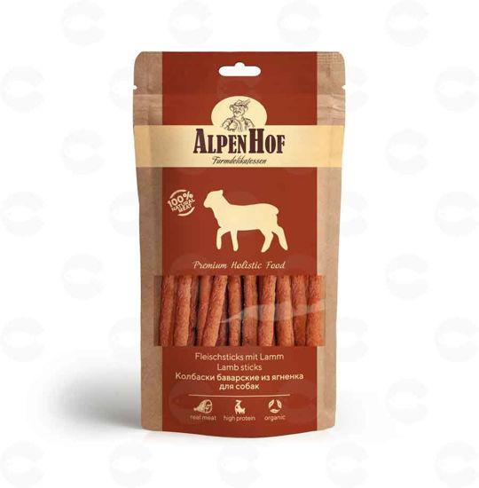 Picture of Հյուրասիրություն գառի նրբերշիկներ ձագերի և փոքր ցեղատեսակի շների համար