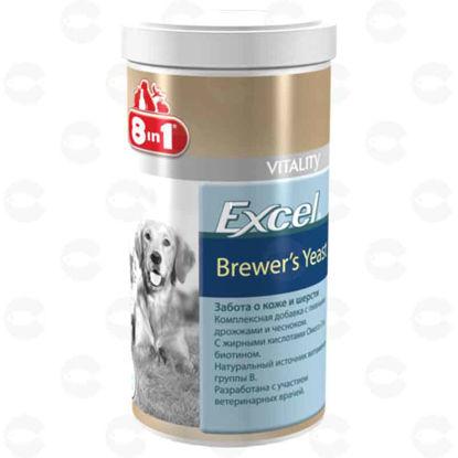 Picture of Excel գարեջրային խմորիչ շների և կատուների համար