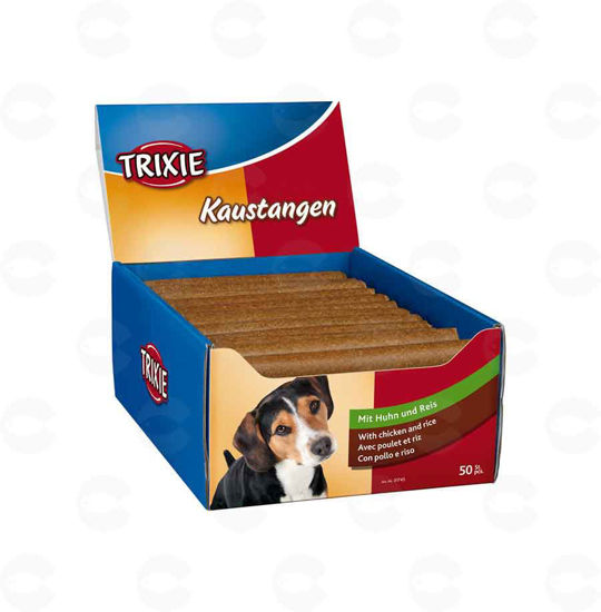 Picture of Գլանակներ շների համար՝ հավի