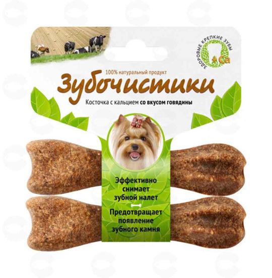 Picture of Տավարի համով ոսկոր փոքր ցեղատեսակի շների համար (կալցի)