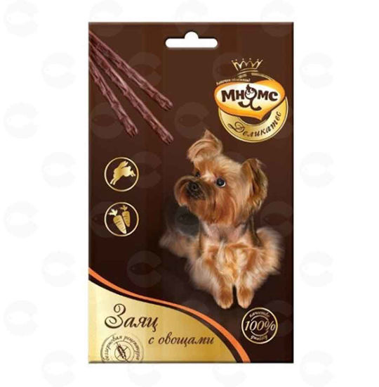 Picture of Ձողիկներ շների համար (ճագար և բանջարեղեն)