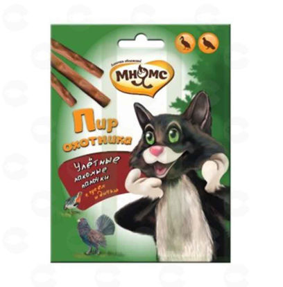 Picture of «Пир охотника» քաղցր պատառ կատուների համար