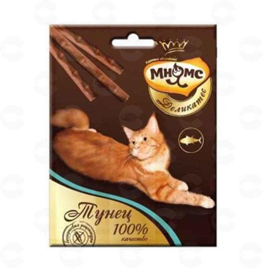 Picture of Համեղ ձողիկներ կատուների համար (թունաձուկ)