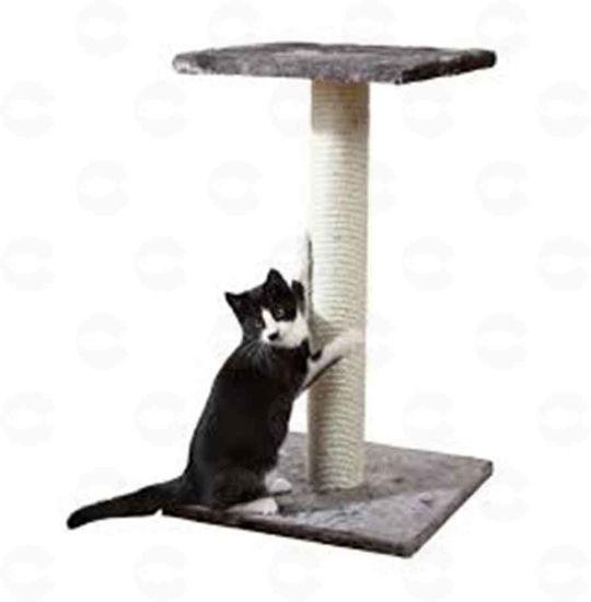 Picture of «Espejo» տնակ կատուների համար