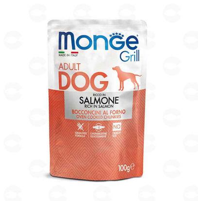 Picture of Monge Grill շների համար (սաղմոն)