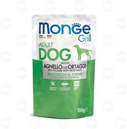 Picture of Monge Grill շների համար (Գառ և բանջարեղեն)