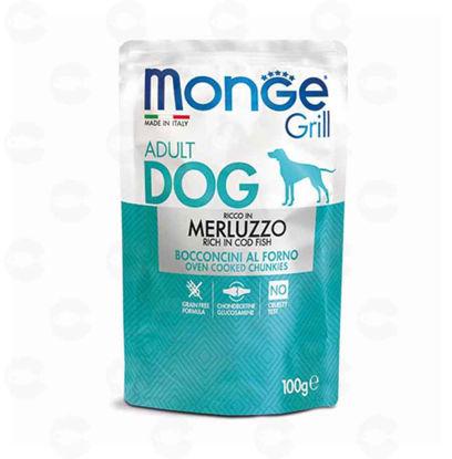 Picture of Monge Grill շների համար (ձուկ)
