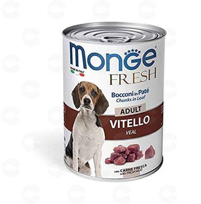 Picture of Պահածո շների համար Monge FRESH հորթ