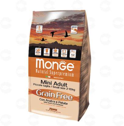Picture of Monge grein free բադ (կիլոգրամով)