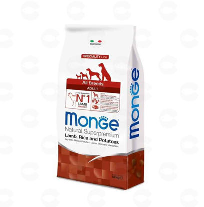 Picture of Monge Mini Adult գառան մսով չոր կեր (15 կգ)