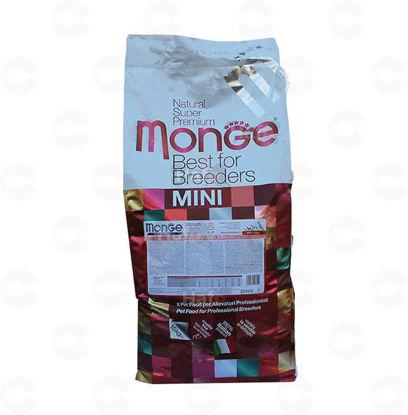 Picture of Monge Mini puppy - Մինի Ձագերի և Կրտսերների համար