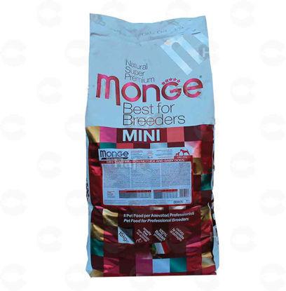 Picture of Monge Mini Starter- Ձագերի և Մայրերի համար (կիլոգրամով)