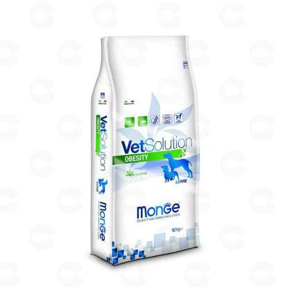 Picture of VetSolution Obesity (գիրություն) բժշկական չոր կեր (կիլոգրամով)