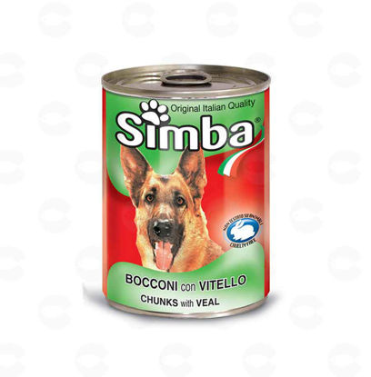 Picture of Simba հորթի մսով պաշտետ (1230 գ)