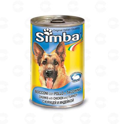 Picture of Simba հավի և հնդկահավի մսով պաշտետ (415 գ)