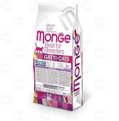 Picture of Monge Sterilised չոր կեր կատուների համար (10 կգ)