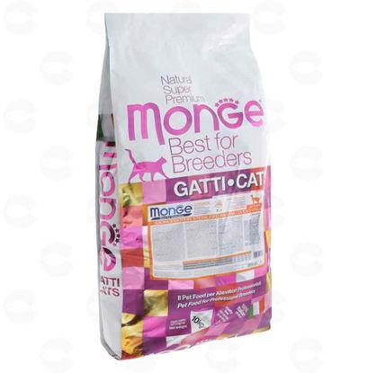 Picture of Կեր կատուների համար Monge STERILISED բադ