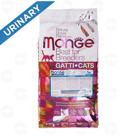 Picture of Monge Urinary չոր կեր կատուների համար (կիլոգրամով)
