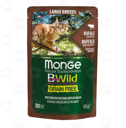 Picture of Պաուչ կատուների համար Monge Bwild adult բիզոնի մսով