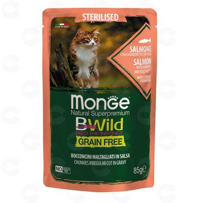 Picture of Առկա է Պաուչ ստերիլիզացված կատուների համար Monge Bwild ձկան (սալմոն)