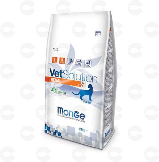 Picture of VetSolution Renal (երիկամային) բժշկական չոր կեր կատուների համար  (կիլոգրամով)