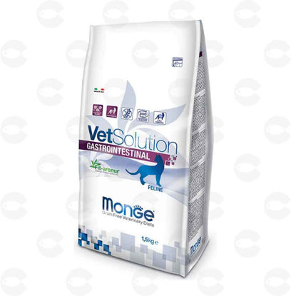 Picture of VetSolution Gastrointestinal (ստամքս-աղիքային) բժշկական չոր կեր կատուների համար (կիլոգրամով)