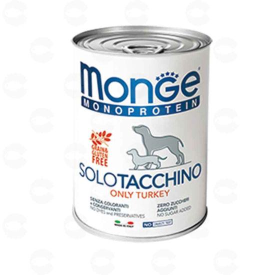 Picture of Կեր շների համար պահածո Monge Monoprotein (Հնդկահավ)