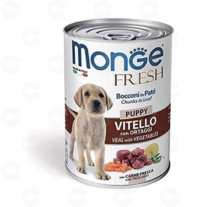 Picture of Պահածո շների ձագերի համար Monge FRESH
