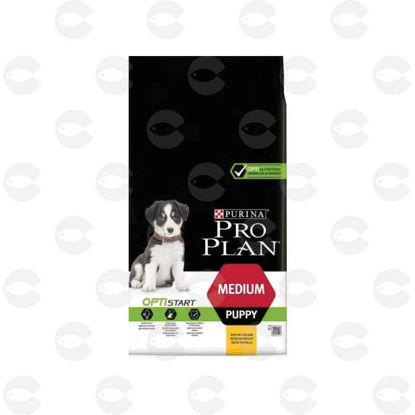 Picture of Pro Plan Medium Puppy OptiStart (կիլոգրամով)