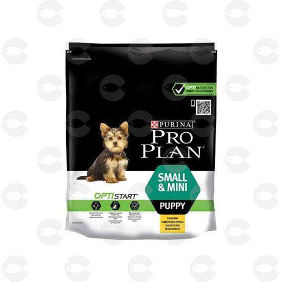 Picture of Pro Plan small & mini Puppy Opti Start (կիլոգրամով)