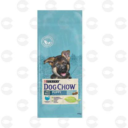 Picture of Շան կեր Dog Chow Puppy Larg Breed հնդկահավի մսով (կիլոգրամով)