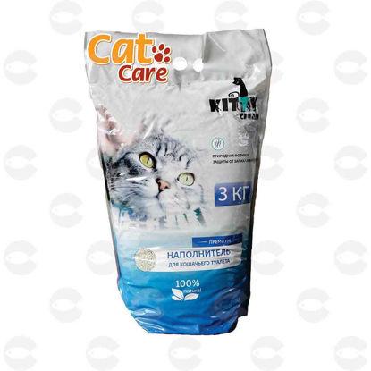 Picture of Cat Care լցանյութ կատուների համար Kitty Clean (3կգ)