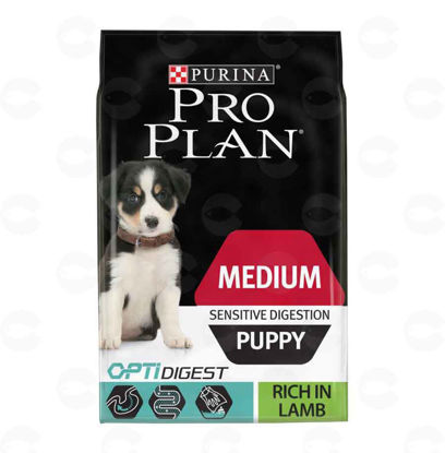 Picture of Pro Plan Medium Puppy OptiDigest (կիլոգրամով)